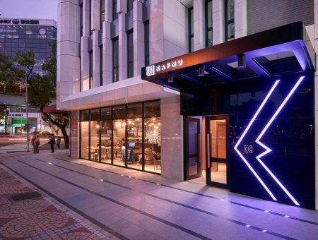 Kafnu Launches Its Flagship Lifestyle Space for Creative Minds in Taipei